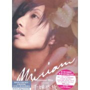 Miriam Greatest Hits 1996-2006 [3CD+DVD] (Hong Kong)