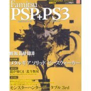 Famitsu PSP + PS3 [May 2010] (Japan)