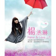 Rainie & Love? [With Raincoat] (Hong Kong)