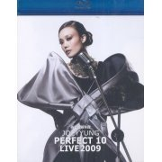Joey Yung Perfect 10 Live Karaoke 2009 (Hong Kong)