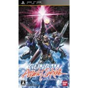 Gundam Assault Survive (Japan)