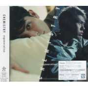 Regeneration [CD+DVD Limited Edition] (Japan)