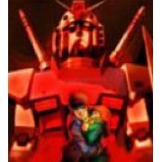Mobile Suit Gundam The Movie I (Hong Kong)