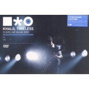 Timeless Live in Hong Kong 2009 [2DVD] (Hong Kong)