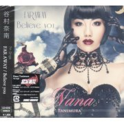 Far Away / Believe You [CD+DVD Jacket B] (Japan)