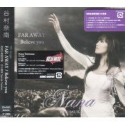 Far Away / Believe You [CD+DVD Limited Edition Jacket A] (Japan)