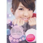 Rainie & Love? [2CD Celebration Edition] (Hong Kong)