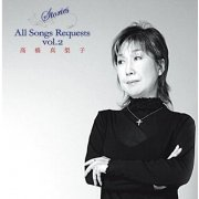 Stories - All Songs Requests Vol.2 (Japan)