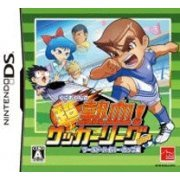 Kunio-Kun no Chou Nekketsu! Soccer League Plus World Hyper Cup Hen (Japan)
