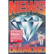 Live Diamond [2DVD] (Hong Kong)