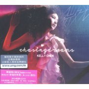 Chasing Dreams [CD+DVD] (Hong Kong)