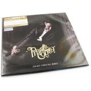 Private Corner [Vinyl LP] (Hong Kong)