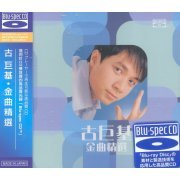 Leo Ku Golden Hits [Blu-Spec CD] (Hong Kong)
