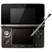 Nintendo 3DS (Cosmo Black) (Japan)