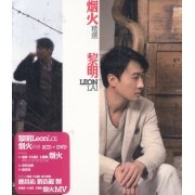 Leon Lai New+Best Selections [2CD+DVD] (Hong Kong)