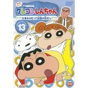 Crayon Shin Chan The TV Series - The 4th Season 13 (Japan)