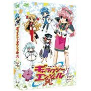 Emotion The Best: Galaxy Angel A DVD Box (Japan)
