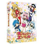 Emotion The Best: Galaxy Angel DVD Box (Japan)