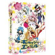 Emotion The Best: Galaxy Angel Z DVD Box (Japan)