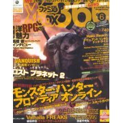 Famitsu Xbox 360 [June 2010] (Japan)