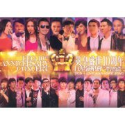 EEG 10th Anniversary Concert [Special Edition 2DVD+2CD] (Hong Kong)