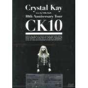 Crystal Kay Live In NHK Hall: 10th Anniversary Tour CK10 (Japan)
