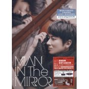 Man in the Mirror [CD+DVD] (Hong Kong)