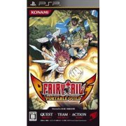 Fairy Tail: Portable Guild (Japan)