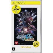 Mobile Suit Gundam Seed: Rengou vs. Z.A.F.T. Portable (PSP the Best) (Japan)