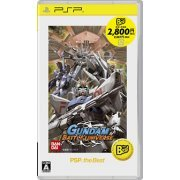 Gundam Battle Universe (PSP the Best) (Japan)