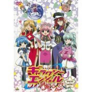 Emotion The Best: Galaxy Angel AA+S DVD Box (Japan)