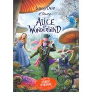 Alice In Wonderland (Hong Kong)