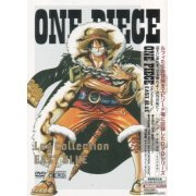 One Piece Log Collection - East Blue [Limited Pressing] (Japan)
