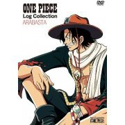 One Piece Log Collection - Arabasta [Limited Pressing] (Japan)