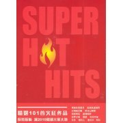 Super Hot Hits [6CD] (Hong Kong)
