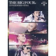 The Big Four World Tour - Live In Hong Kong Karaoke [3DVD+Live CD] (Hong Kong)