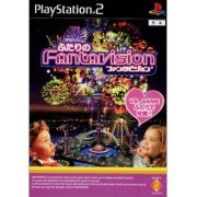 Fantavision preowned (Japan)