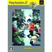 Persona 3: Fes (PlayStation2 the Best) (Japan)