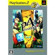 Persona 4 (PlayStation2 the Best) (Japan)