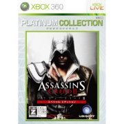 Assassin's Creed II: Special Edition (Platinum Collection) (Japan)