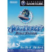 Wave Race Blue Storm (Japan)
