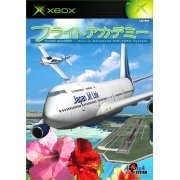 Flight Academy (Japan)
