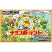 Chocobo Land - A game of Dice (Japan)