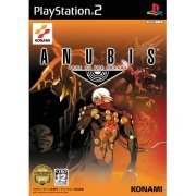 Anubis Zone of the Enders - The 2nd Runner (Japan)