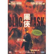 Black Mask dts (Hong Kong)