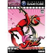 Viewtiful Joe (Japan)