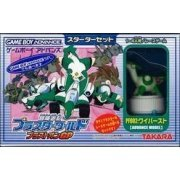 Bouken Yuuki PlaStar World: Plaston GP Starter Set (Japan)