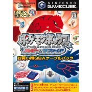 Pokemon Box Ruby & Sapphire (w/ GBA Link Cable & Memory Card 59) (Japan)