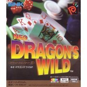 Neo Dragon's Wild (Japan)
