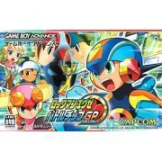 RockMan EXE Battlechip GP (Japan)